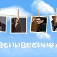 내일은 좋은 날(tenchan)